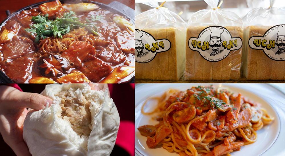 Dining Guide to Yokohama Cuisine and Top Restaurants
