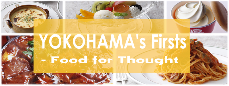 Yokohama's Firsts — Food for Thought