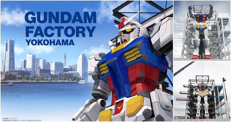 "Moving Life-Sized Gundam Set to Arrive at Yokohama ""GUNDAM FACTORY YOKOHAMA"""