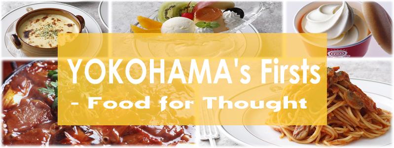 Firsts Yokohama - Makanan untuk Pemikiran