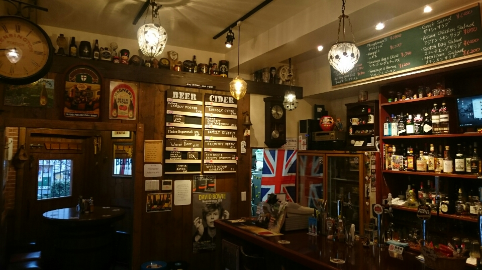 FULL MONTY BRITISH PUB & CIDER HOUSE