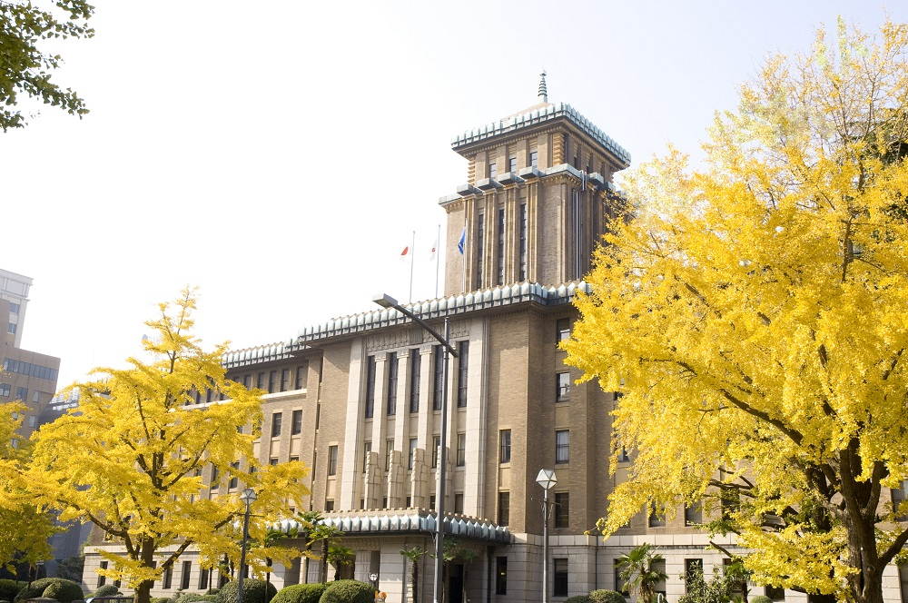 Kanagawa Prefectural Government's Office (King's Tower)