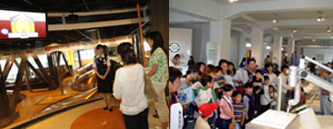 Make your tour of Yokohama a learning experience! Enjoying educational sight-seeing in Yokohama