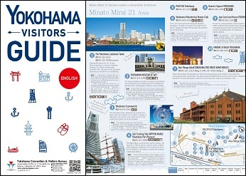 Yokohama Visitors Guide BOOK