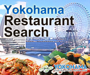 Yokohama Restaurant Search