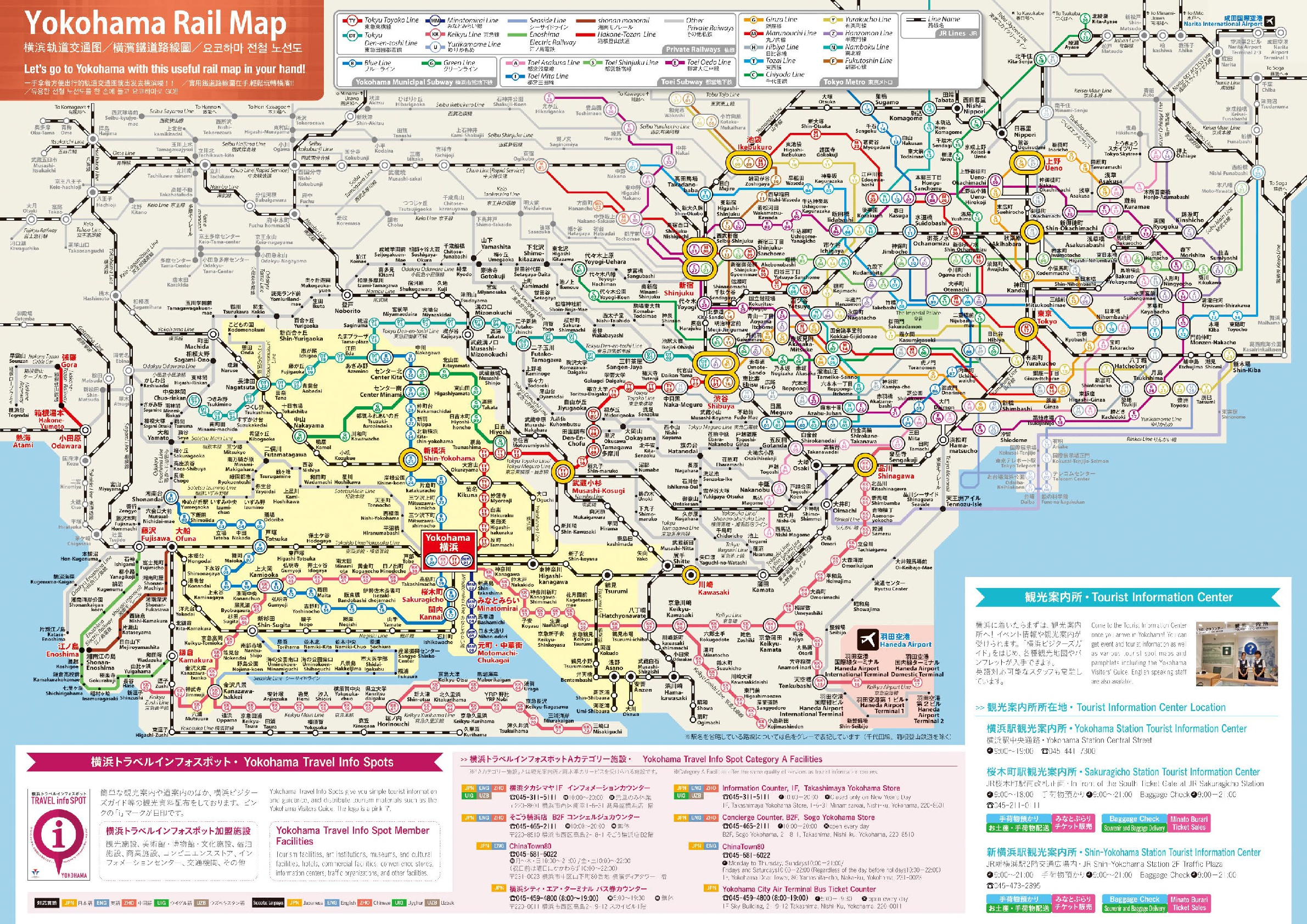 Yokohama Train Map