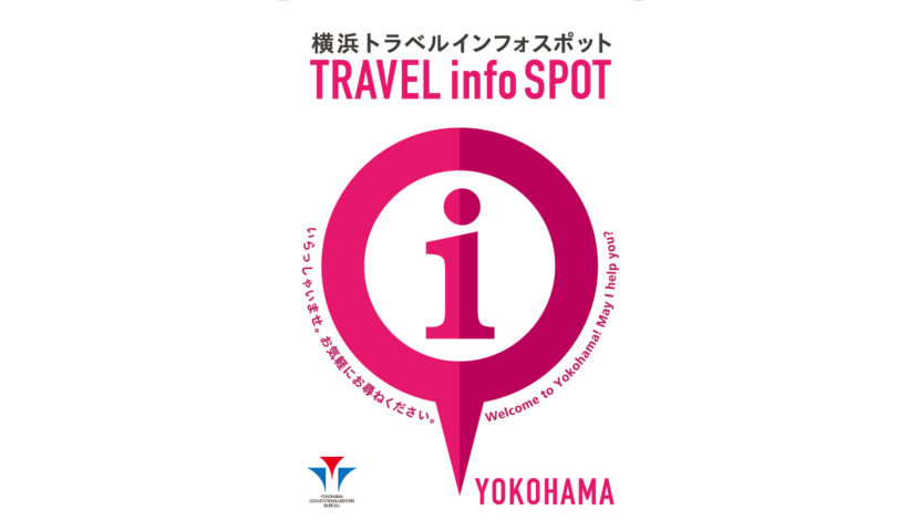 Yokohama Travel Info Spot