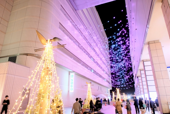 Around Yokohama Station East Exit