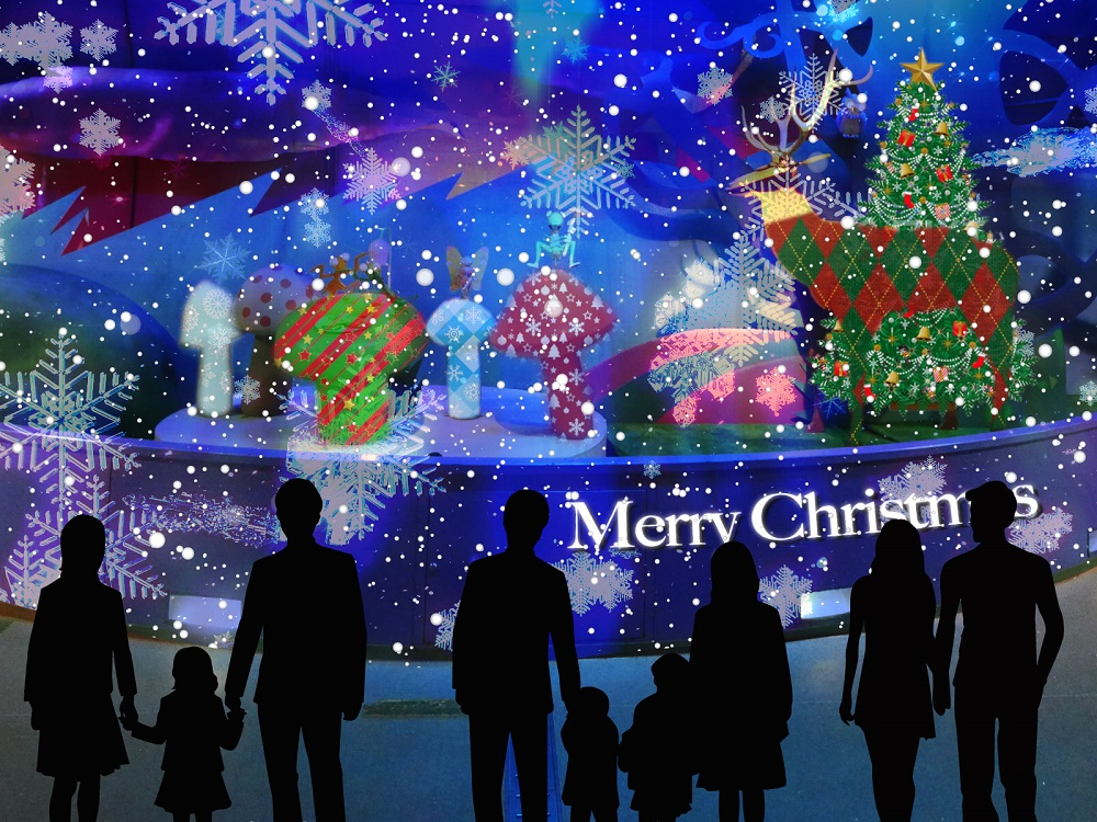 "Kanazawa Zoological Gardens ""Shining Kanazawa Christmas – enjoy projection mapping even in the daytime"""