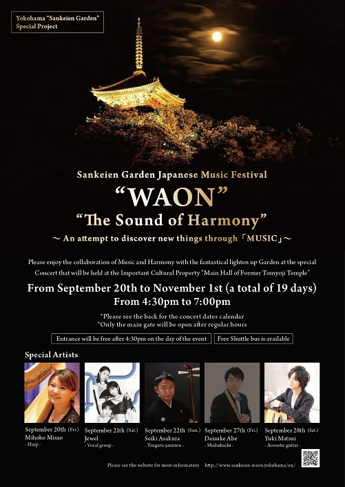 "Sankeien Garden Japanese Musical Festival ""WAON ~ the Sound of Harmony"""