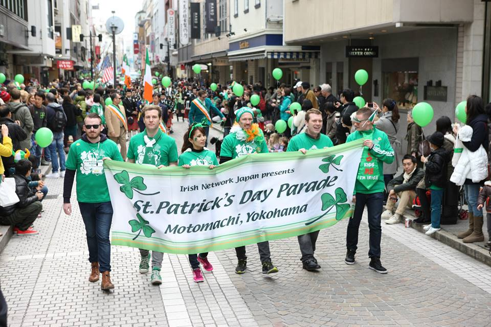 St. Patrick's Day Parade in Yokohama Motomachi 2020