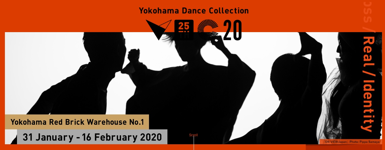 Yokohama Dance Collection 2020 Concurso I y II Finalistas elegidos