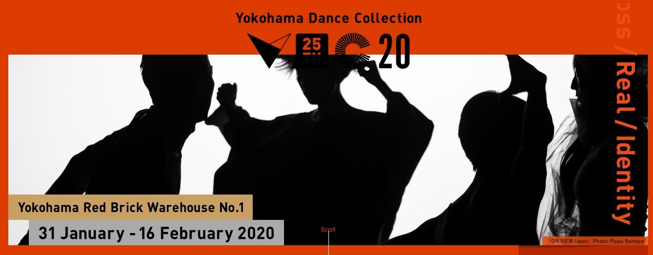 Yokohama Dance Collection 2018