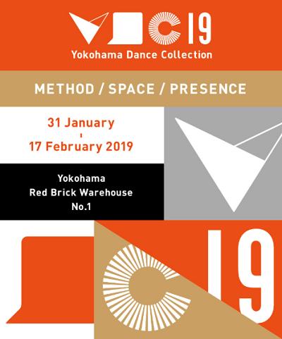 Yokohama Dance Collection 2019