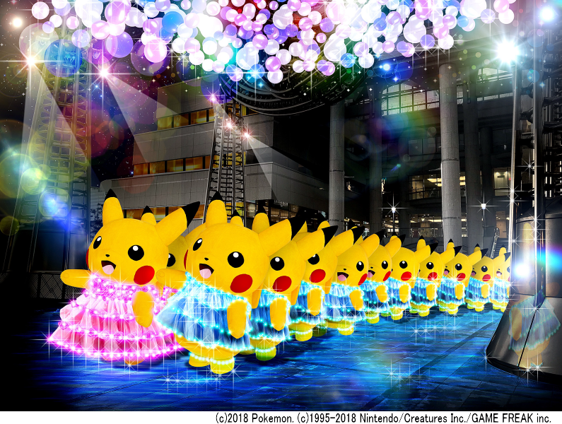 "Pikachu Outbreak 2018 ""SCIENCE IS AMAZING"""