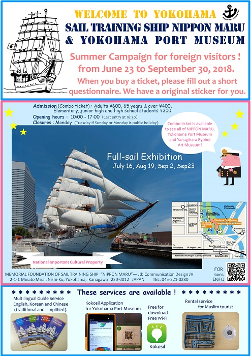 NIPPON MARU & Yokohama Port Museum Summer Campaign for foreign visitors