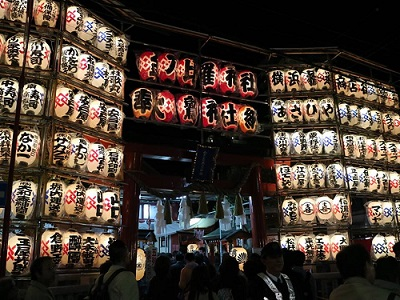 Kotohira Ohtori Shrine Tori No Ichi Festival 2018