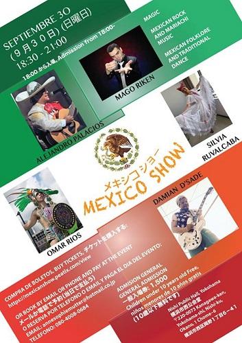 MEXICO SHOW IN YOKOHAMA 2018