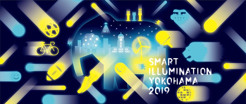 Smart Illumination Yokohama 2019