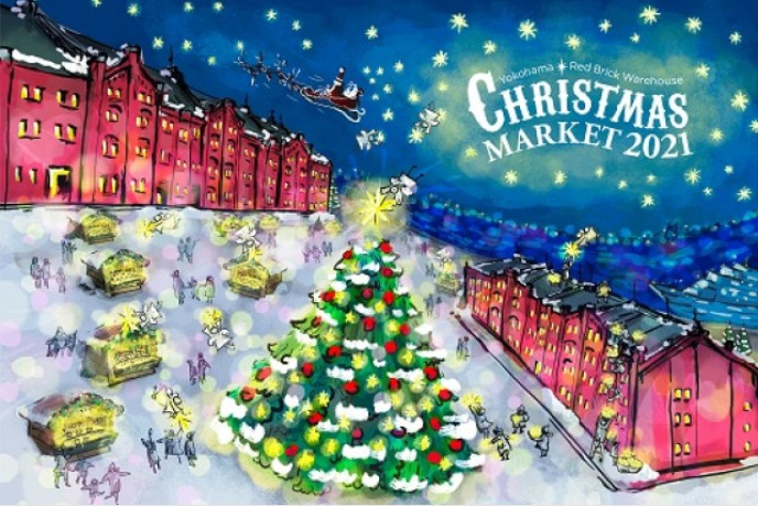 Christmas Market in Yokohama Red Brick Warehouse 2019