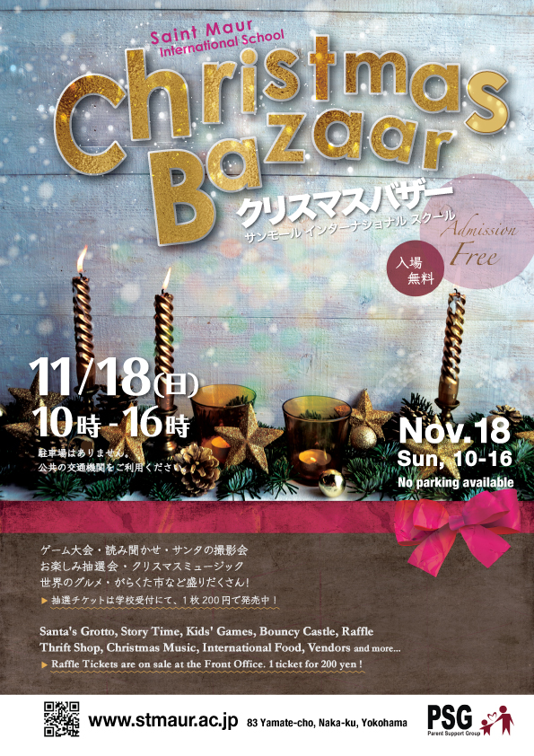 Christmas Bazaar at Saint Maur International School