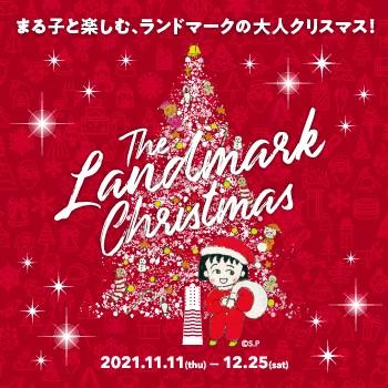 Southern Christmas Show 2020.Events In Yokohama Yokohama Official Visitors Guide