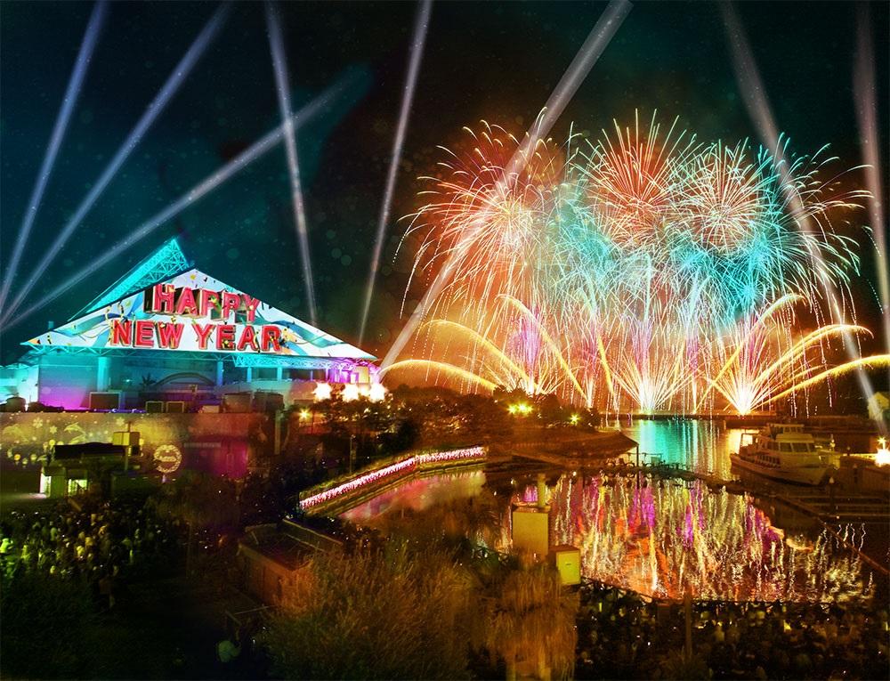 "Yokohama Hakkeijima Sea Paradise ""Happy Island Countdown 2020"""