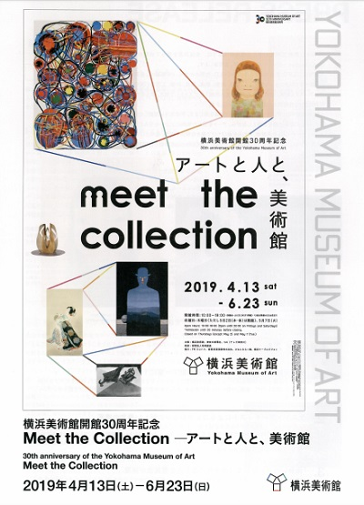 30th Anniversary of the Yokohama Museum of Art Meet the Collection