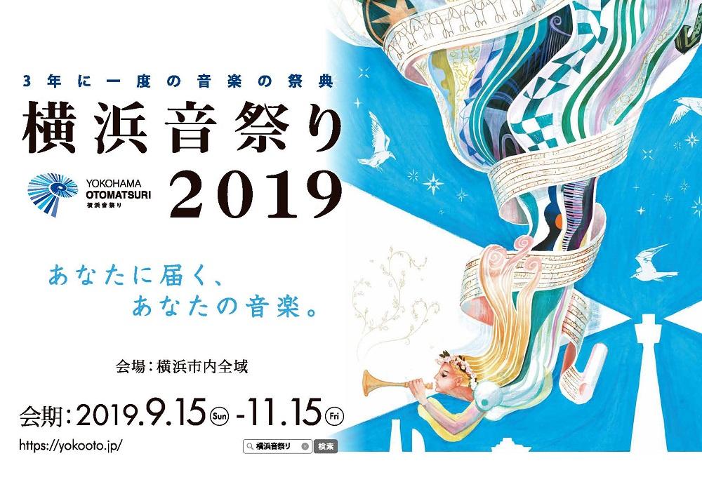Yokohama Otomatsuri (Music Festival) 2019