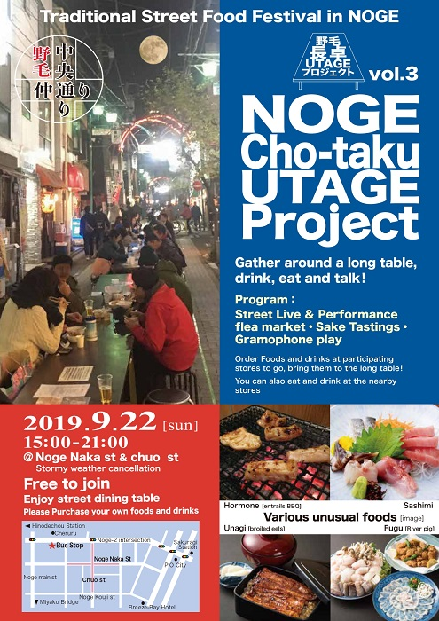 Traditional Street Food Festival in NOGE