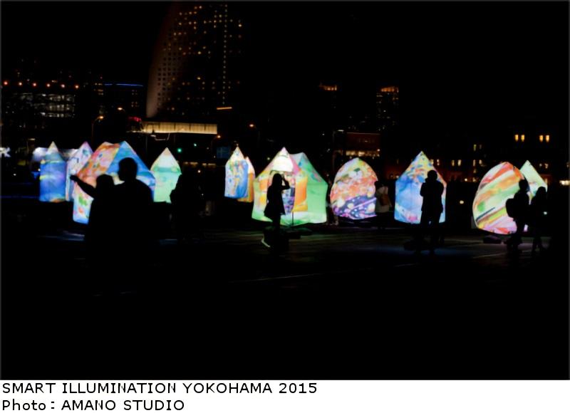 Smart Illumination Yokohama 2017