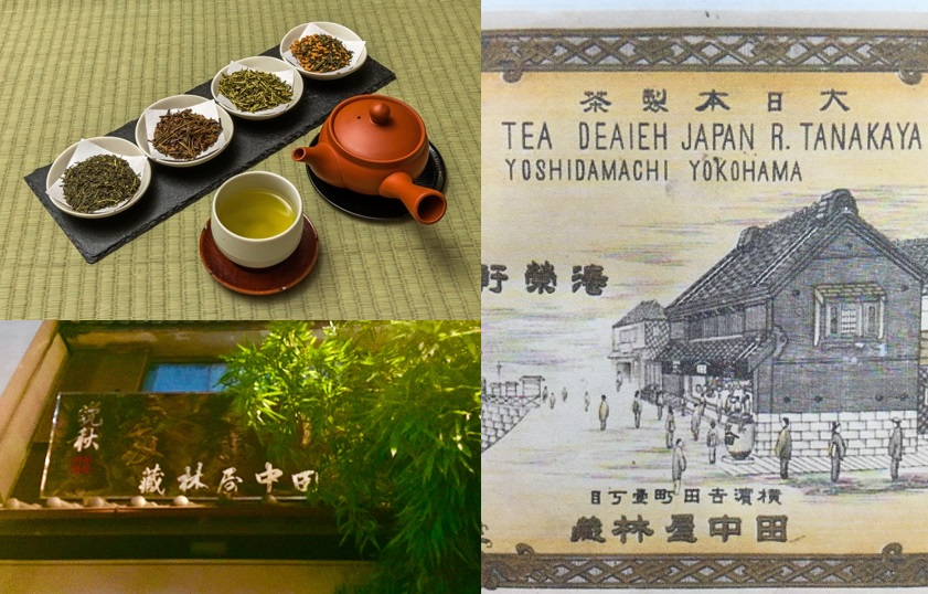 "Yoshidamachi Local Experience Tour No. 2 ""Indulge in Japanese tea culture enjoyed as a part of everyday common practice"""