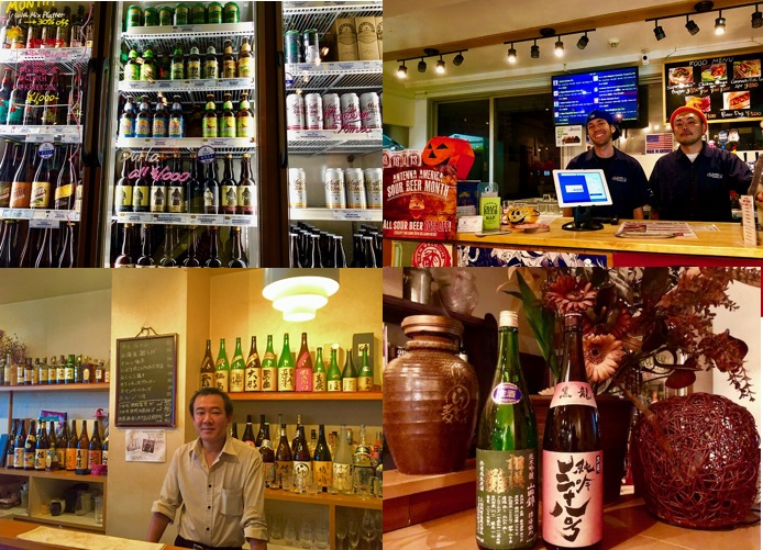 "Yoshidamachi Local Experience Tour No. 3 ""Explore the mystery of fresh brewing culture in both Japanese sake and American craft beer"""