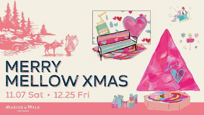 "MARINE & WALK YOKOHAMA ""Merry Mellow Xmas 2018"""