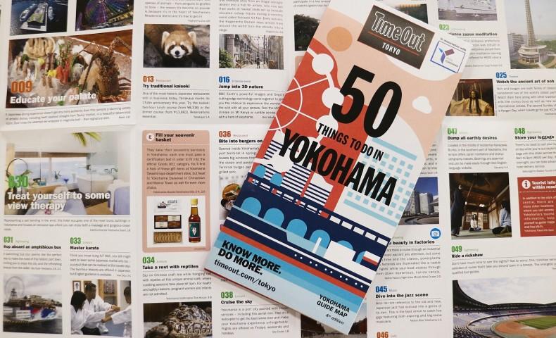 """Diperbarui """"50 hal untuk dilakukan di Yokohama"""" peta panduan publilshed dari Time Out Tokyo Magazine"""