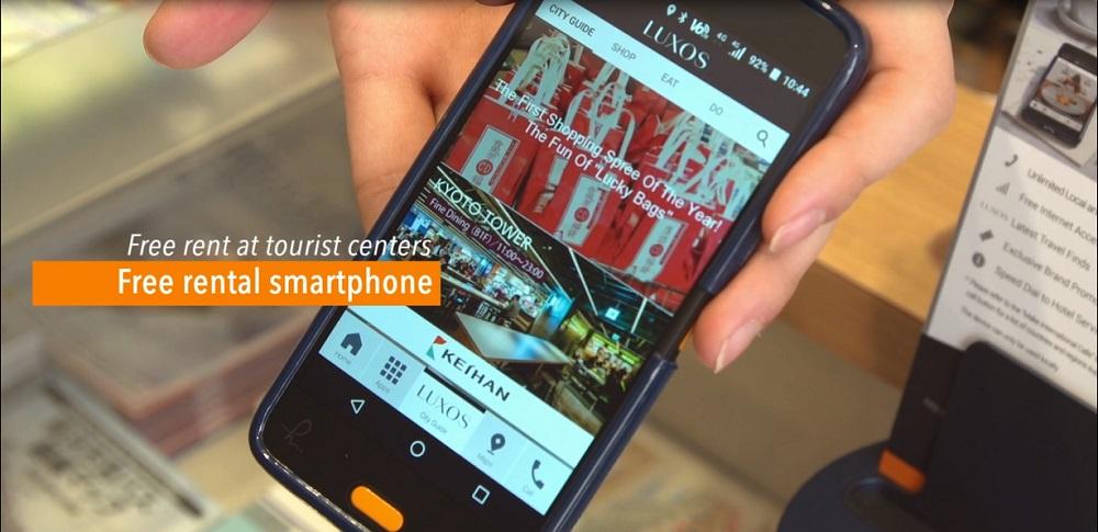 """¡El teléfono móvil de alquiler gratuito de """"Handy"""" está disponible en las Oficinas de información turística de Yokohama hasta finales de marzo!"""