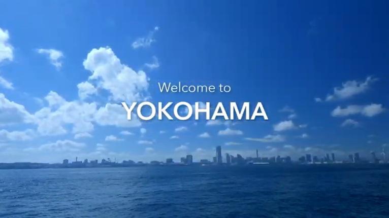 """La nouvelle vidéo publiée """"Yokohama: votre première destination"""""""
