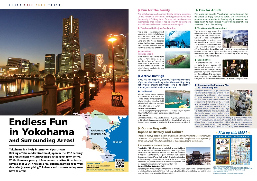 Endless fun in Yokohama and its Surrounding Areas!