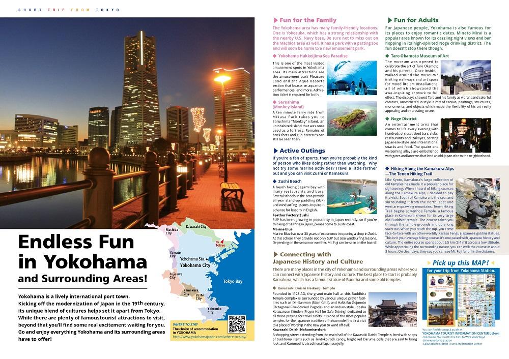 Endless fun in Yokohama and its Surrounding Areas!