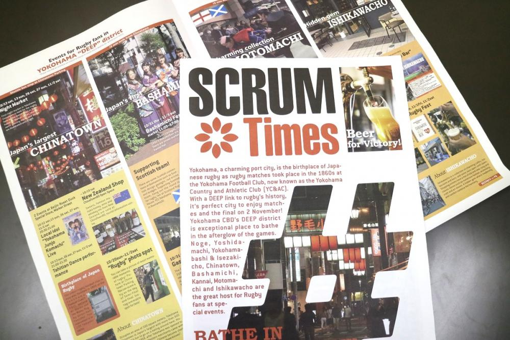 Get yourself a free copy of SCRUM Times!