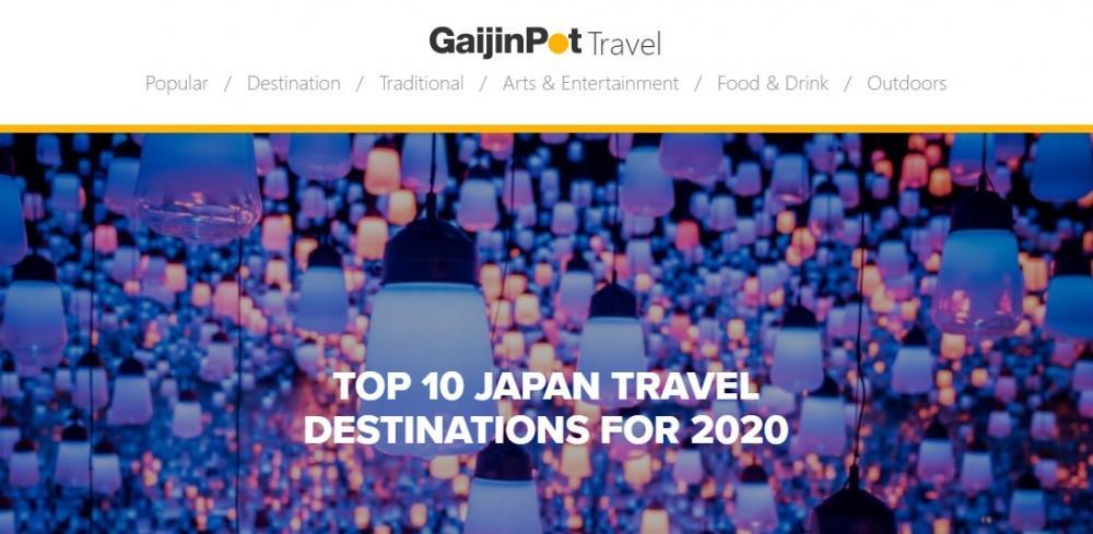 """Yokohama a été choisi comme """"TOP 10 DESTINATIONS DE VOYAGE JAPON POUR 2020"""" !!"""