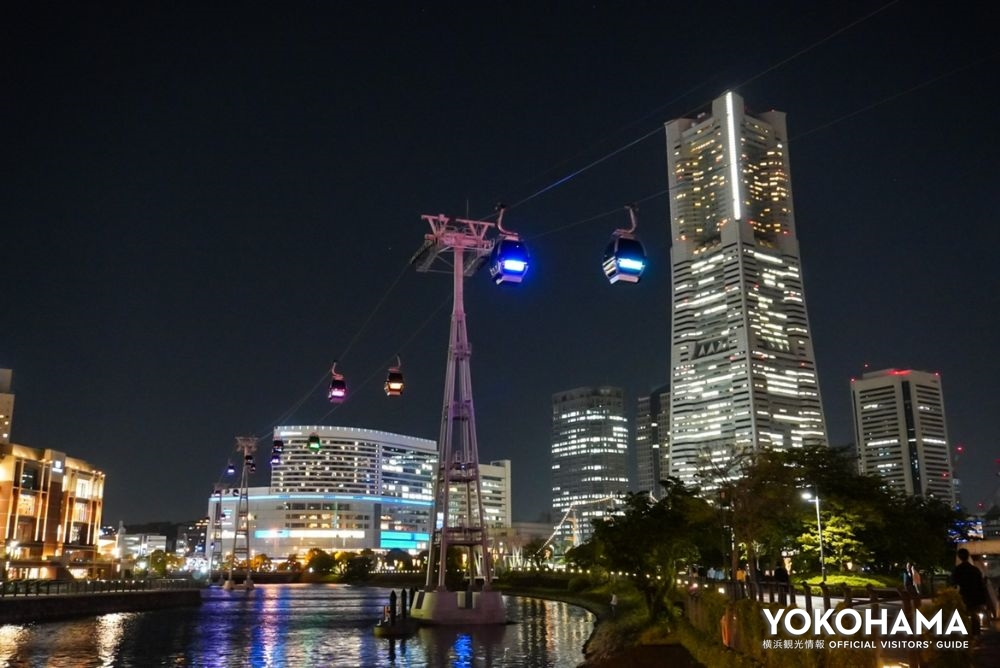 "Japan's first and world's newest urban-type circular ropeway ""YOKOHAMA AIR CABIN"""