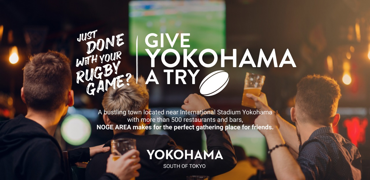 GIVE YOKOHAMA A TRY! Post Rugby Fun by tripadivisor