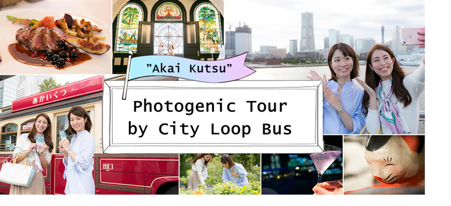 "Photogenic Tour by City Loop Bus ""Akai Kutsu"""