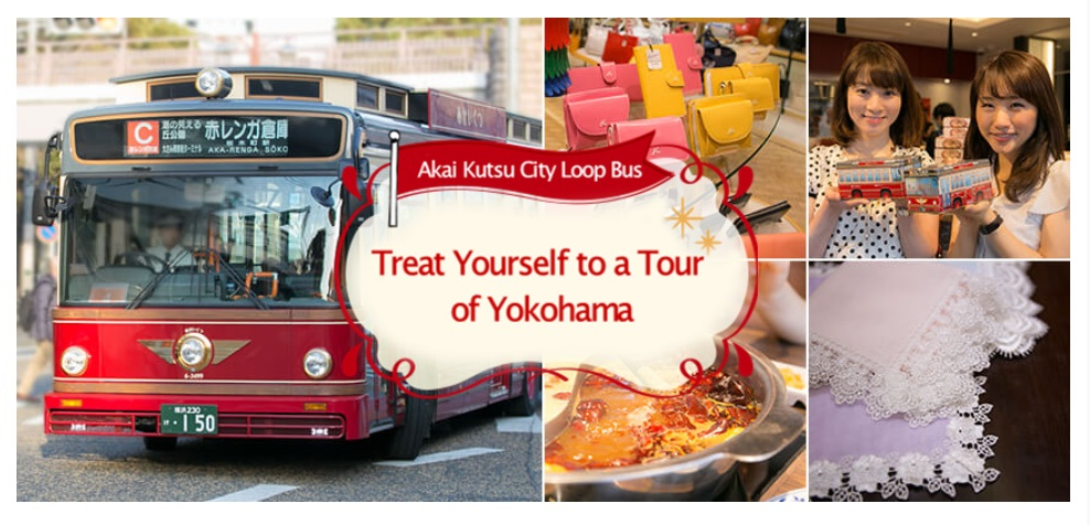 "Treat Yourself to a Tour of Yokohama by City Loop Bus ""Akai Kutsu"""