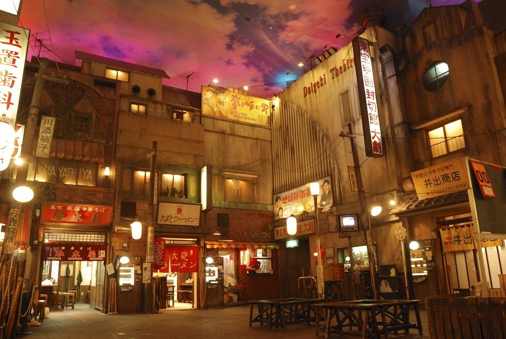 Museo del Ramen Shin-Yokohama