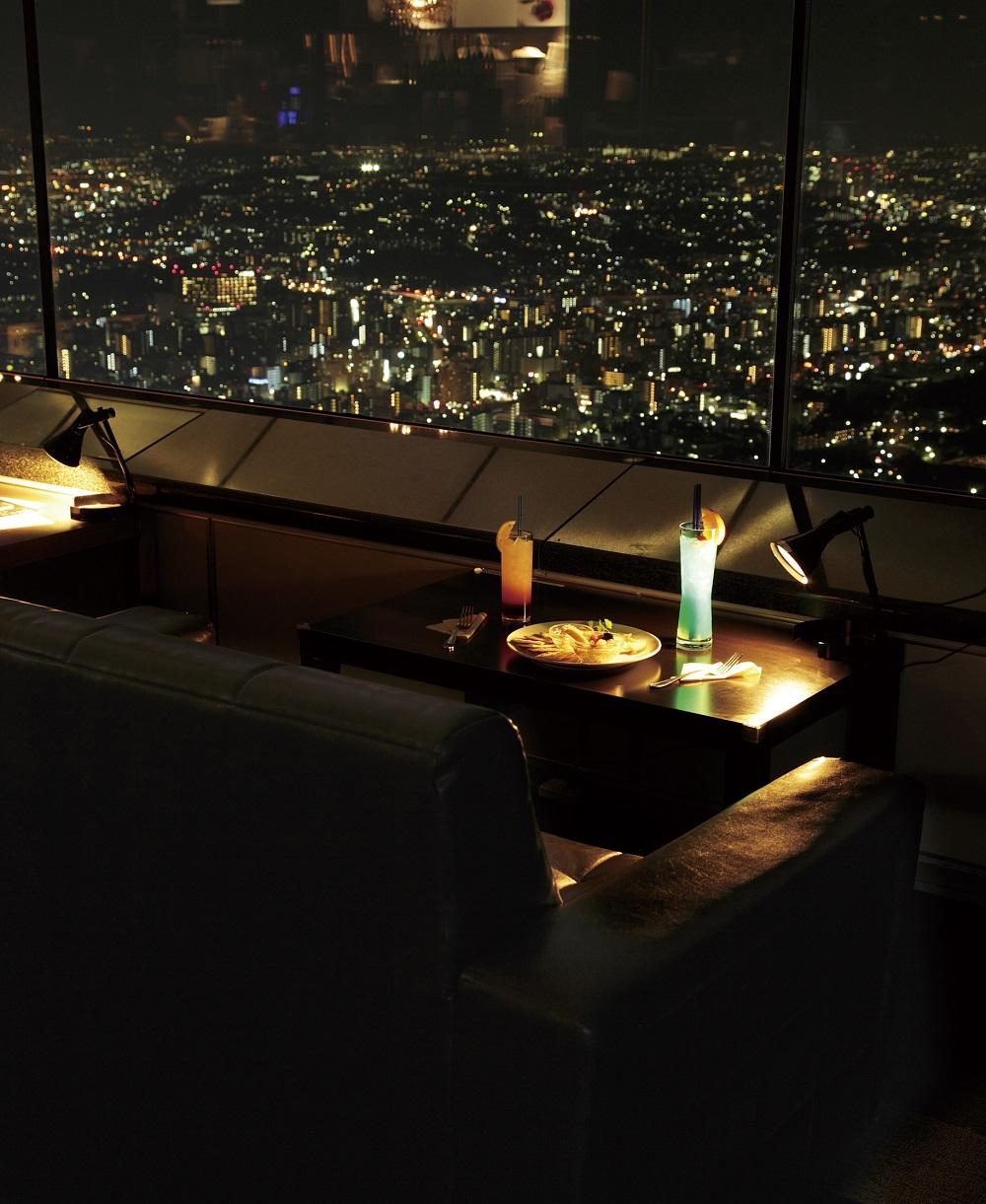 Sky Café
