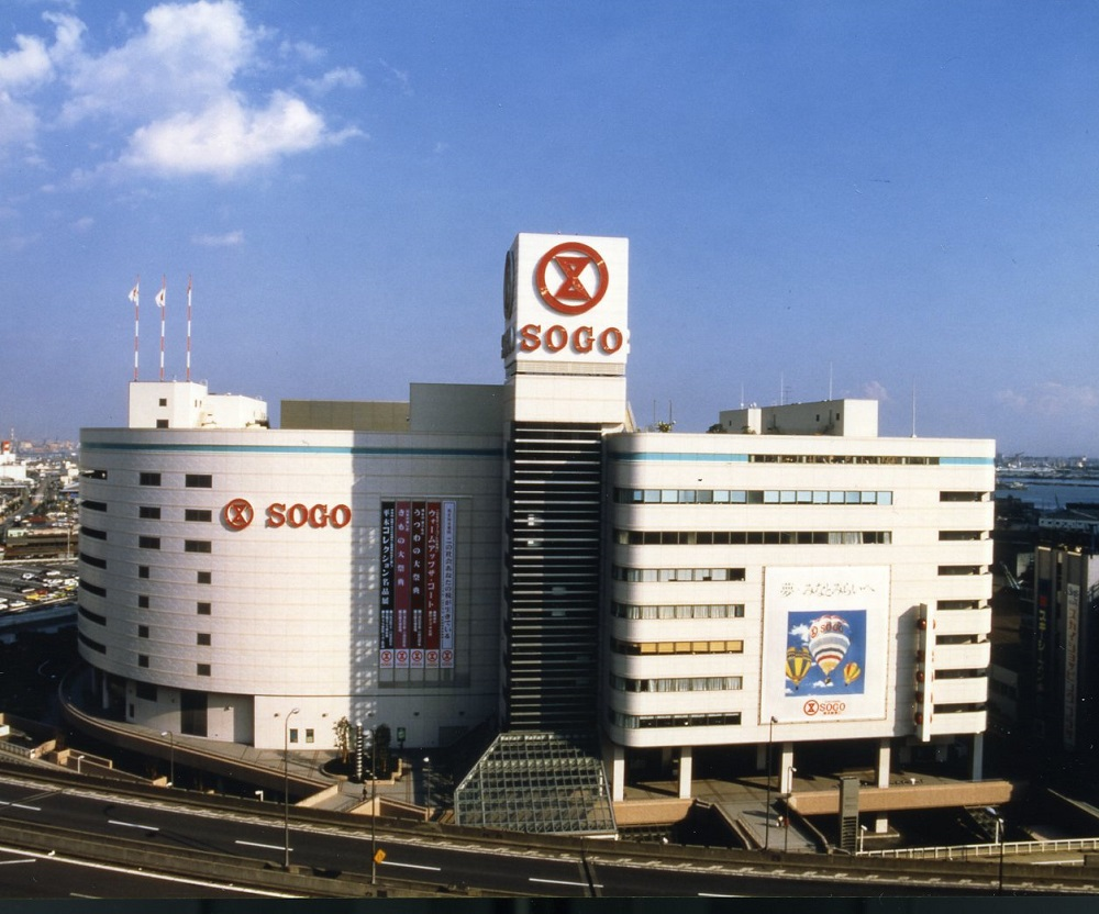 Grandes almacenes SOGO, Yokohama