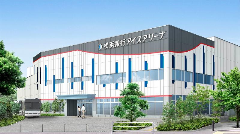 Yokohama Bank Ice Arena