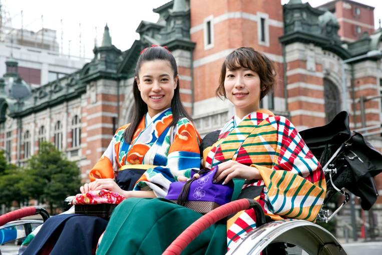 Yokohama Haikara Kimono Kan